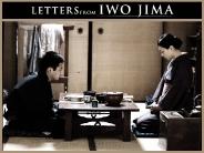 letters_from_iwo_jima_wallpaper_13