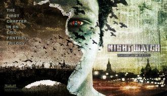 Éjszakai Őrség
